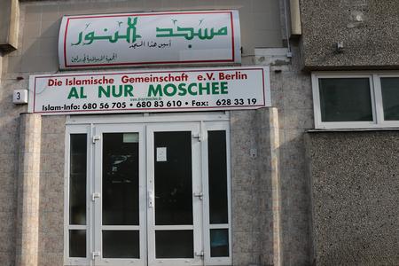 al: Only Al Mosque, Berlin.
