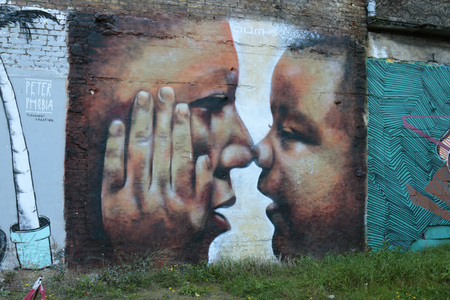 graffity: Graffity Berlin-Kreuzberg