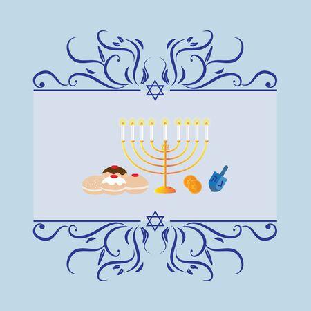Hanukkah symbols in vintage frame,vector illustration. Ilustração