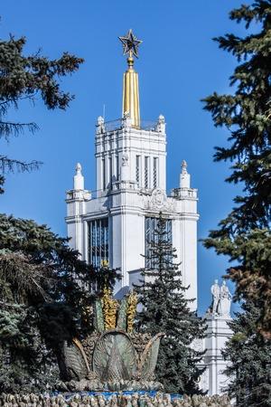 Moscow, Spring, Exhibition CenMoscow, Spring, Exhibition Center, Pavilion, Sky blue, Exhibition Launchter, Pavilion, Sky blue, Exhibition