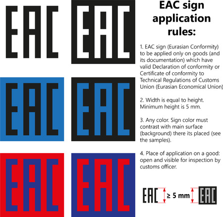 Vector isolated EAC sign mark (Eurasian Conformity) symbol logo icon, Rules for application on products with Certificate of conformity or Declaration of Customs Union EAEC EAC