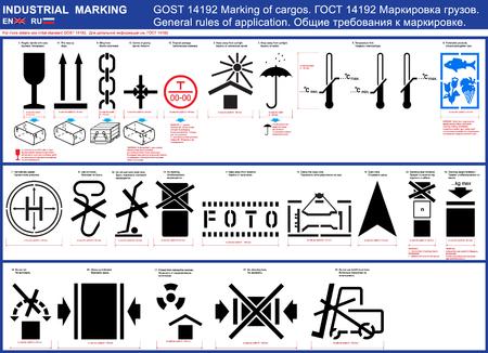 Conjunto de pacote de carga pendurado símbolos de marcação. Caixa de embalagem. Conjunto de símbolos de pacote. Pacote de padrão russo GOST 14192 (Iso 7000) marcando sinais de símbolos Foto de archivo - 91633319