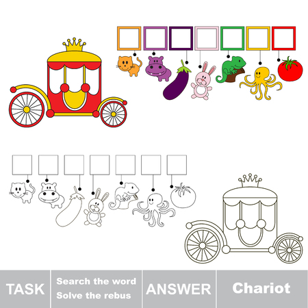 chariot: Educational puzzle game for kids. Find the hidden word Chariot