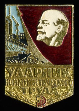 Insignia de la URSS sobre fondo negro.  Foto de archivo