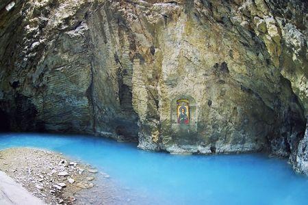 pyatigorsk: Lago di Proval in citt� Pyatigorsk, Caucaso, la Russia. Archivio Fotografico
