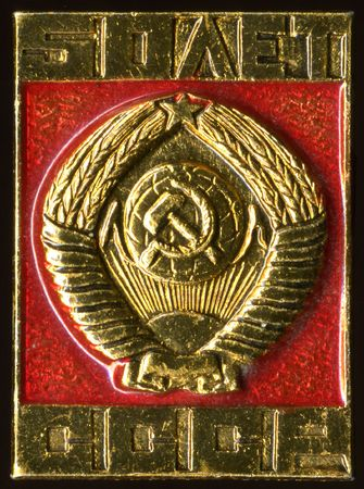 Badge USSR on blacke background,Russia. photo