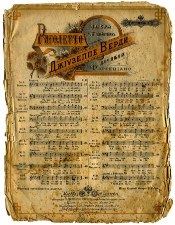 An antique page of sheet music. photo