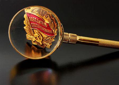 scrutiny: Magnifying Glass.