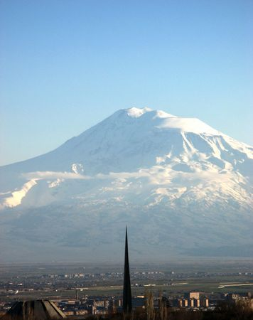 Mountain  Ararat and city Yerevan,Armenia.