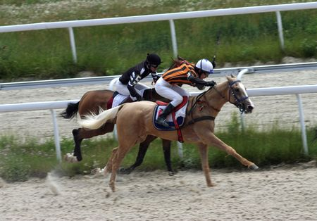 PYATIGORSK, RUSSIA  - JUNE 20: The race for the prize of the