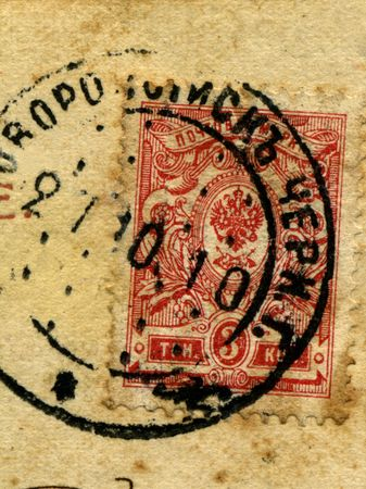 postes: Old stamps from Russia,1910 year.