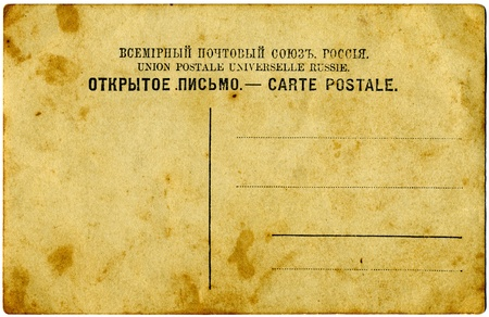 A closeup view of the back of an old antique  postcard. photo