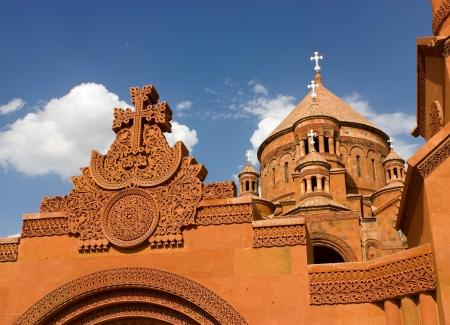 Saint Hovhannes church in Abovyan city,Armenia Fragment  photo