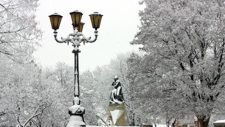 pyatigorsk: Winter park in Pyatigorsk, Caucaso settentrionale, la Russia.