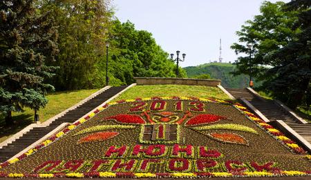 pyatigorsk: Beautiful flowerbed calendar in Pyatigorsk,Northern Caucasus,Russia. Stock Photo