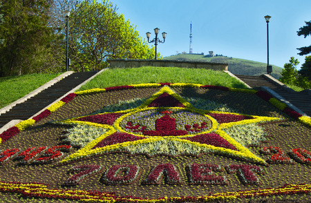 pyatigorsk: Beautiful flowerbed calendar - 70 Years of Victory in Pyatigorsk,Northern Caucasus,Russia. Stock Photo