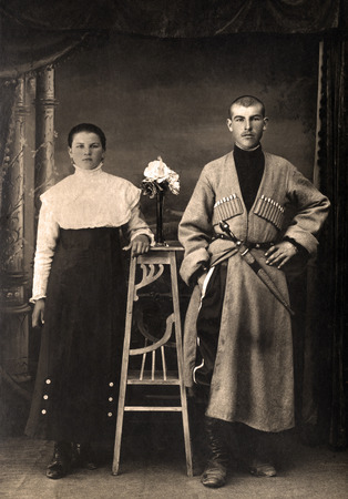 russian ethnicity: A vintage photo portrait from 1914 of Russian family.