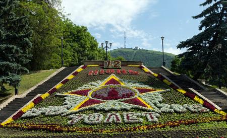 pyatigorsk: Beautiful flowerbed calendar - 70 Years of Victory,Pyatigorsk. Editorial
