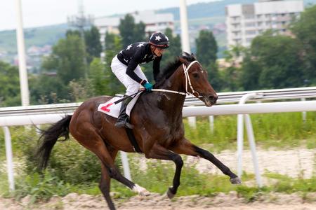 pyatigorsk: Race for the prize of the Pyatigorsk in Caucasus,Russia.