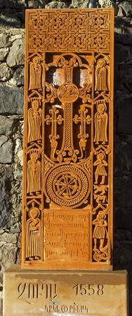 apostolic: Khachkars, cross stones, Armenia. Stock Photo