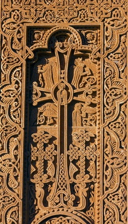 16th: Khachkars,cross stones of Geghard monastery,Armenia.(Carbon copy),16th Century. Stock Photo