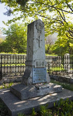 pyatigorsk: PYATIGORSK, RUSSIA - APRIL 24, 2012: Tourists visiting main Pyatigorsk landmark - Tomb of Russian poet M.Lermontov.Hillside Mashuk, Northern Caucasus, Russia.