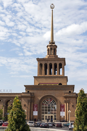 Yerevan, Armenia - September 29,2017 :Central Train Station in Yerevan,Armenia. Editorial