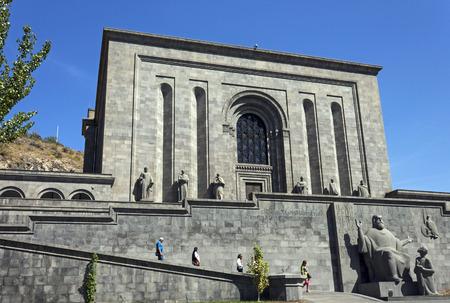 YEREVAN, ARMENIA - SEPTEMBER 26,2017 :Matenadaran - Institute of Ancient Manuscripts in Yerevan,Armenia.