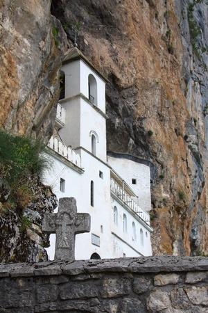 monastery of Ostrog Stock Photo - 11699703