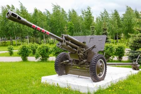 gunnery: 76.2 mm Soviet divisional and anti-tank gun Zis-3