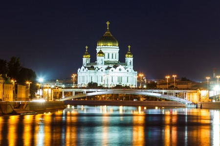 moskva river: Moskva River and Cathedral of Christ the Saviour at night in the light of the city lights