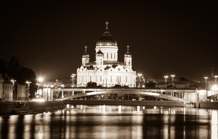 Moskva River and Cathedral of Christ the Saviour at night in the light of the city lights photo