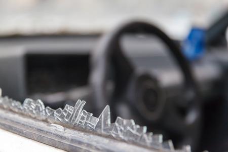 ladrón: ventanilla del coche se estrell� por un ladr�n, los barrios pobres de Rusia