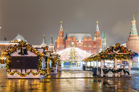 Cristmas: Decorations for New Year and architecture of Moscow. Tverskaya street and Manezhnaya Square Stock Photo