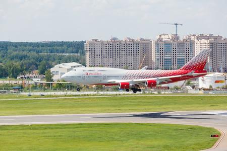boeing 747: VNUKOVO, MOSCOW REGION, RUSSIA - 17 June , 2016: Airplanes in Vnukovo international airport. Russia Airlines Boeing 747 landing to runway