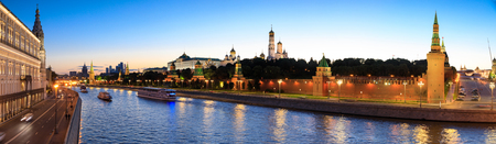 Moscow Kremlin, Kremlin Embankment and Moscow River at night in Moscow, Russia. Architecture and landmark of Moscow Stock fotó