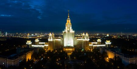 Aerial view of Lomonosov Moscow State University (MGU, MSU) on Sparrow Hills at night, Moscow, Russia.