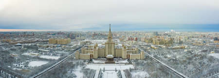 Aerial view of Moscow State University on Sparrow Hills, Moscow, Russia. Scenic panorama of Moscow with the Main building of MSU from above.