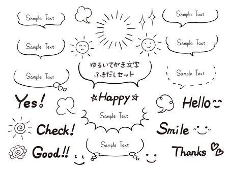 Handwritten speech balloon Set