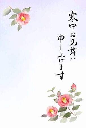 A cold postcard template with a watercolor illustration of a collar