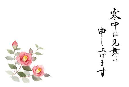 Camellias Cold Postcard Template Illustration