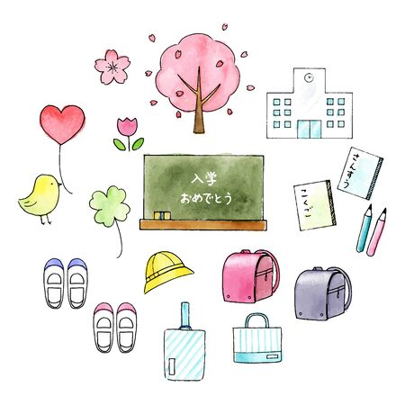 School Illustration Icon Set