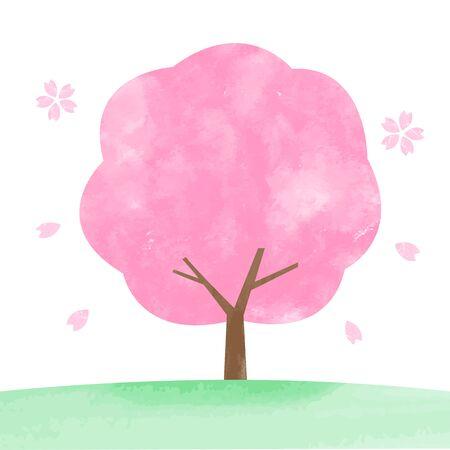 Watercolor illustration of cherry tree