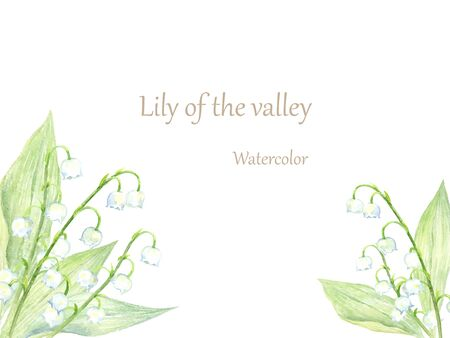 The card of the lily of the valley drawn by watercolor
