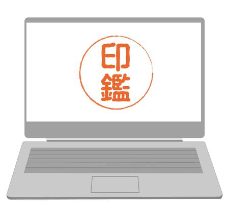 Image illustration of electronic seal