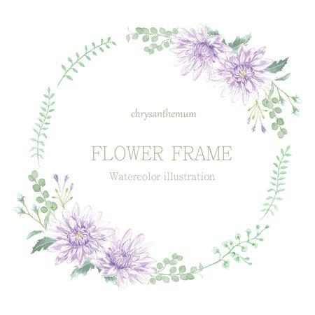 Chrysanthemum Frame watercolor illustration