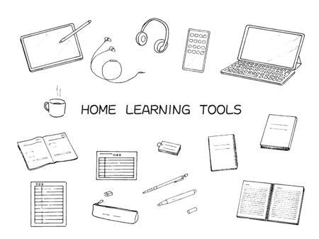 Online Learning Illustration Set  イラスト・ベクター素材