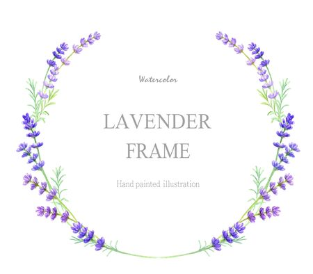 Lavender decorative frame painted with watercolor