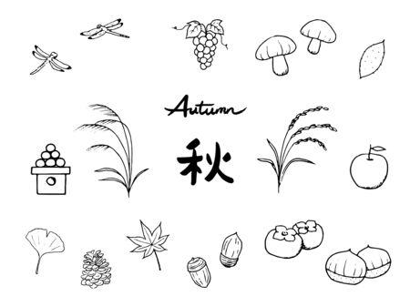 Autumn icon handwritten pen set title change