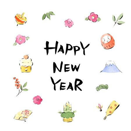 Happy New Year character and New Year Decoration Illustration.  イラスト・ベクター素材
